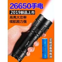 强光手电筒可充电超亮远射多功能变焦小便携5000氙气灯