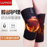 路遥自发热护膝老寒腿空调房保暖关节空调房炎护腿护漆老人男女士夏季