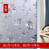 静电玻璃贴纸免胶透光不透明卫生间窗户玻璃贴膜浴室厕所防水磨砂