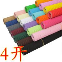 彩色瓦楞纸DIY儿童手工纸 波浪 美工纸 教师装扮用纸4K瓦楞