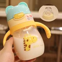 喝奶吸管杯 婴儿 1-3岁儿童吸管杯两用奶嘴刻度水杯宝宝夏天喝水杯子奶瓶可爱防呛塑料杯