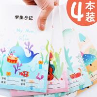 小学生日记本创意小方格a5加厚一二三四五低年级卡通可爱少儿童男女孩