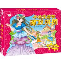 48开小公主益智游戏拼图(1180861A00)浪漫公主