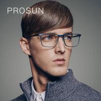 保圣(PROSUN)光学镜架男士时尚方框镜架商务休闲近视眼镜框PJ5015 B70砂半透深蓝
