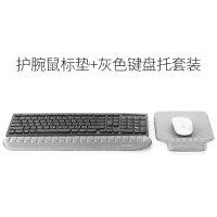 键盘手托 记忆棉机械键盘托电脑鼠标手护腕托手托鼠标垫护腕托