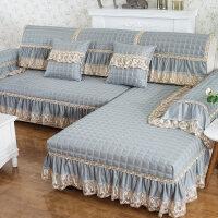沙发垫欧式四季通用布艺简约现代沙发套全包�f能套沙发罩巾全盖