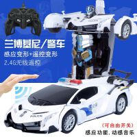?遥控变形警车金刚兰博基尼赛车充电动机器人儿童玩具男孩礼物玩具?