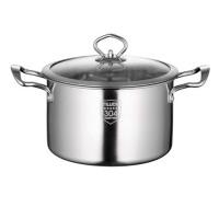 304不锈钢汤锅   20cm不锈钢锅  双耳炖锅 厚锅具  电磁炉通用