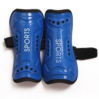 儿童护腿板足球插板超轻学生球队比赛训练运动护具护腿板踢球装备 均码(1副2只装)