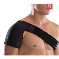 保健护肩膀男女肩周调节深蹲卧推护肩篮球防滑保暖运动护具羽毛球健身