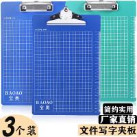 A4文件夹板A6点菜单板夹文件写字夹板A5蝴蝶夹板夹票据写字垫板夹