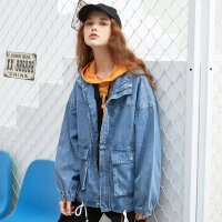 【1件5折到手价:172.5】美特斯邦威外套女2019秋季新款韩版时尚休闲潮流舒适女士牛仔外套