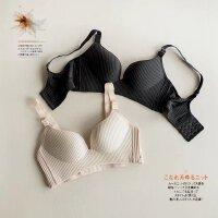 20夏季新款 时尚条纹无痕无钢圈聚拢调整型性感内衣文胸