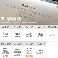 苹果笔记本保护壳13.3macbook12寸pro2017电脑macair13外壳15皮