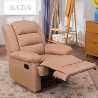 ZUCZUG头等太空沙发舱办公沙发单人多功能沙发欧式布艺美甲沙发电动躺椅电脑沙发 浅咖 麻布 +震动按摩