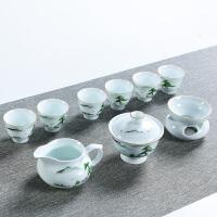 青瓷手绘家用功夫茶具套装中式简约手工陶瓷泡茶壶茶杯茶道