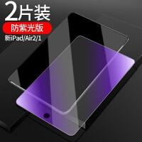 20190531022706698【2片装】2018新款iPad钢化膜苹果9.7英寸平板全屏玻璃膜mini2/3/4屏