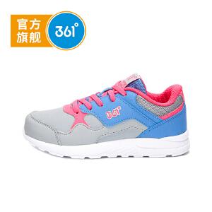 361° 1度童鞋 女童运动鞋儿童休闲鞋N817401