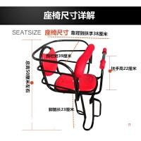 自行车儿童后置座椅山地车带围栏座椅加厚加粗电动车送带 黑色 带中间护栏带护脚