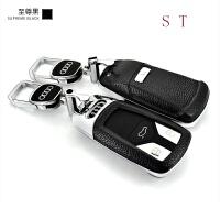 saibon 奥迪钥匙包 17款奥迪A4L 新A5钥匙壳 新Q7 TTS钥匙套/扣