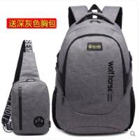 时尚韩版潮双肩包男大容量书包中学生男包学院风女休闲旅行背包电脑包