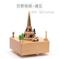 旋转木马音乐盒八音盒木质天空之城儿童创意生日礼物女生女孩摆件