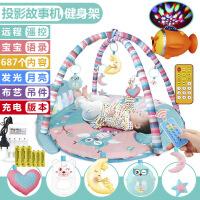 婴儿0-18个月音乐健身架 新生儿脚踏琴儿童早教玩具