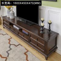 美式实木茶几电视柜组合套装地中海田园电视机柜复古做旧客厅家具 1.6米 电视柜 深胡桃色 整装