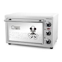 荣事达 电烤箱多功能家用烘焙上下控温烘烤箱 白色RK-22B