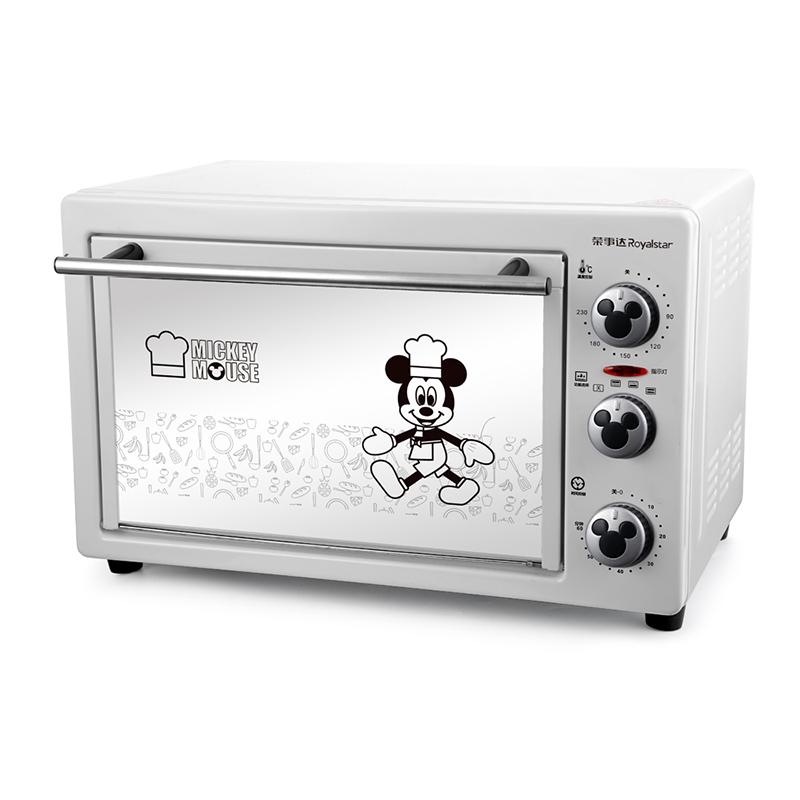 荣事达 电烤箱多功能家用烘焙上下控温烘烤箱 白色RK-22B 22L容量 上下控温 多层烘烤