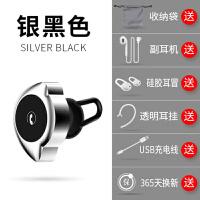OPPO蓝牙耳机迷你超小隐形无线耳塞X23 R11/S/PLUS R15/梦境版 findx手机 银黑色 官方标配