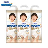 moony�O上通�庀盗醒�型 XL40片(3包�b)