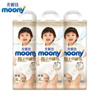 moony极上通气系列裤型 XL40片(3包装)