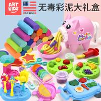 美国安全无毒益智玩具小猪彩泥雪糕面条机24色儿童橡皮泥女孩套装