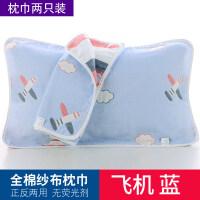 枕巾一对纯棉通用儿童毛巾被情侣欧式全棉纱布枕头巾