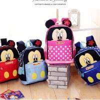 儿童书包男女孩中小大班可爱双肩包3-4-5-6岁幼儿园包