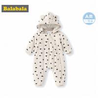 巴拉巴拉婴儿连体衣秋冬男童新生儿衣服宝宝爬爬服潮服0-3个月厚