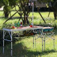 铝合金便携式户外可折叠桌子自驾游装备野餐露营烧烤桌移动厨房桌