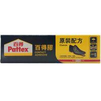 汉高百得PX34胶水 Pattex百得胶水 模型胶 修补鞋胶 粘行李箱/手提包/鞋 125ml