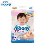 moony 腰贴型纸尿裤M64 单包【男女通用】