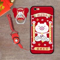 苹果6S手机壳iPhone6男A1586硅胶A1589个性外套4.7寸ip6女pg6s红