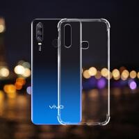 vivo Y3手机壳硅胶透明手机保护套女款全包软胶气囊防摔