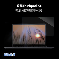 thinkpad联想x1笔记本new电脑s2屏幕carbon保护e470c贴e570膜2017