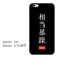 iphone7苹果6s/8手机壳6plus硅胶软壳5s情侣防摔8x潮男女款xs max
