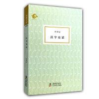 海豚书馆---汉字史话