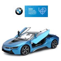 ?遥控车宝马i8充电动可开门遥控汽车赛车漂移跑车儿童玩具车模 车身USB充电+遥控器