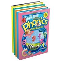 【JP】自然拼读法学单词 Children's Phonics(5册套装)小学生单词书,可配步步高点读机T2使用(T1、