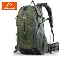 户外登山包双肩包男女徒步户外背囊旅行包户外背包40L50LSN5434