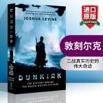 华研原版 敦刻尔克 英文原版Dunkirk Joshua Levine 英文版电影原著小说 诺兰新片战争片 电影版 敦