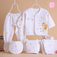 纯棉婴儿衣服夏季新生儿礼盒0-3个月套装春秋刚出生初生宝宝用品 香槟色 粉直扣款狐狸与鹿 新生儿